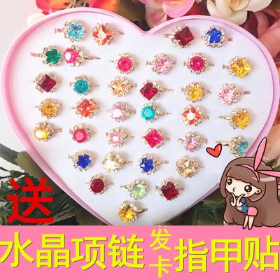 儿童宝宝戒指环卡通女孩公主首饰水晶宝石钻石玩具饰品幼儿园礼物