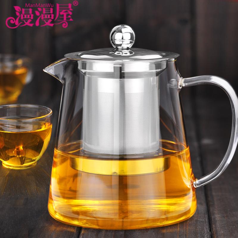 漫漫屋防爆耐熱玻璃花茶壺功夫紅茶具不鏽鋼過濾泡茶杯衝茶器家用
