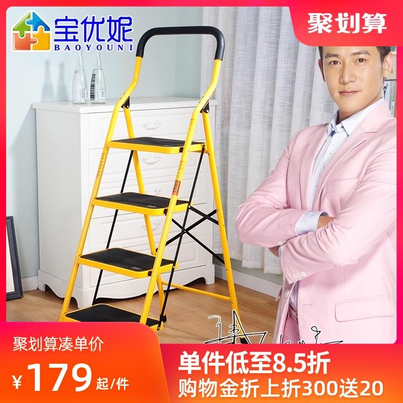 梯子家用安全折叠伸缩加厚铝合金室内五步梯多功能阁楼爬梯人字梯