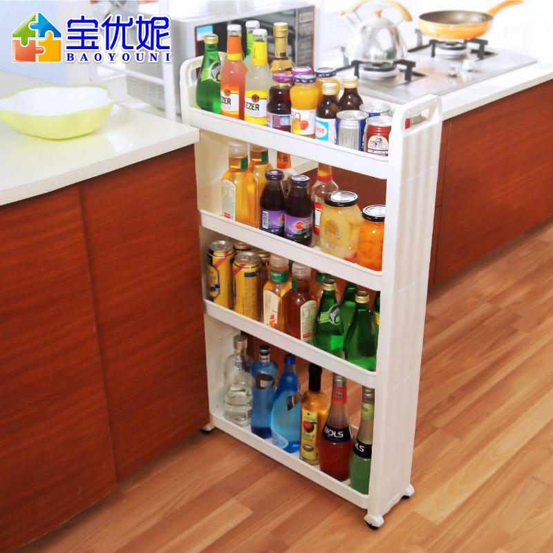 寶優妮廚房夾縫置物架落地冰箱間隙整理架子用具角架廚房用品收納