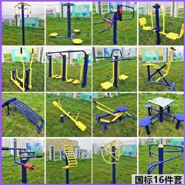 室外用品设施小区广场配件路径按摩腹肌板室外体育运动健身器材图片
