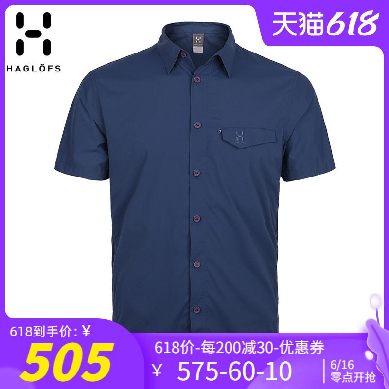 火柴棍HAGLOFS户外男舒适排汗耐磨修身快干衣短袖衬衫603360