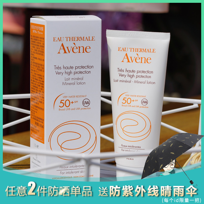 Солнцезащитный крем для детей Артикул 5237894925