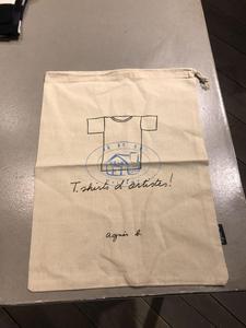 香港專櫃代購agnes b.法文字母男女款收納環保袋購物袋帆布包