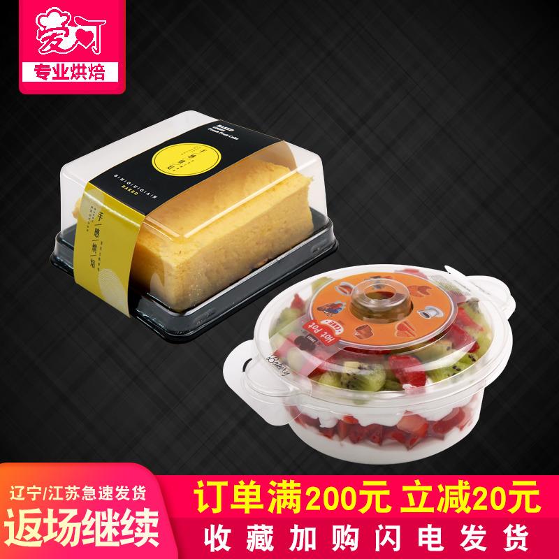 烘焙包装千层盒吸塑盒 豆乳盒子包装 乳酪蛋糕 切片面包盒