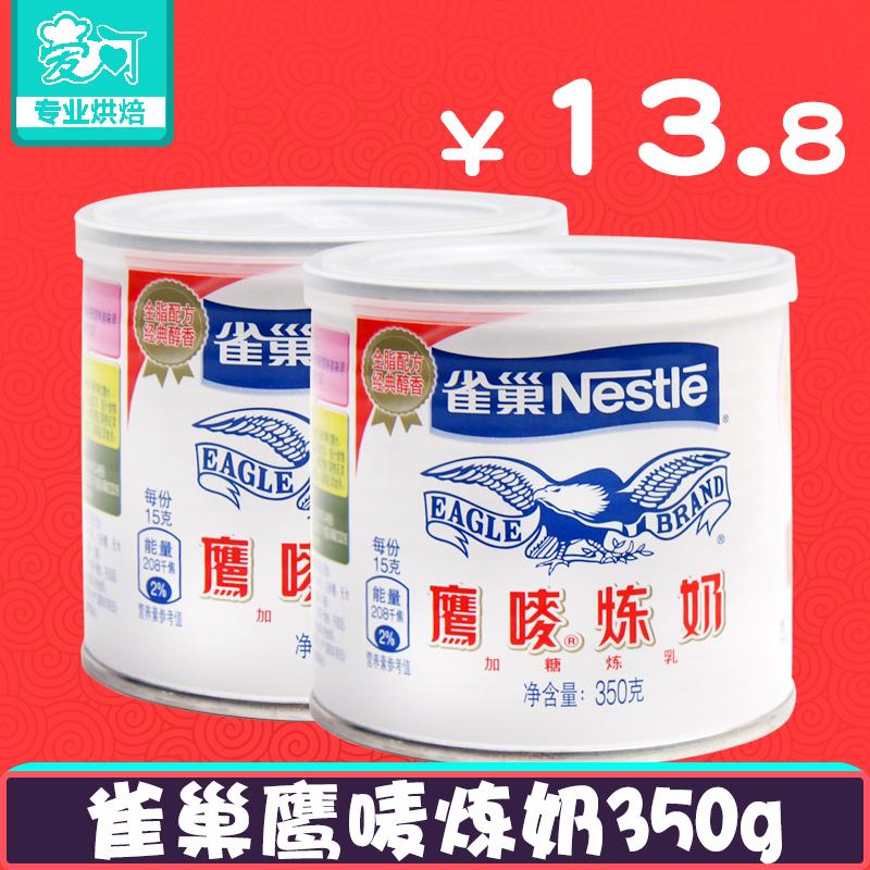Птица гнездо орел марк совершенствовать молоко яйцо терпкий жидкость молочный чай кофе десерт совершенствовать молоко выпекать выпекать яйцо терпкий сырье небольшой хлеб использование 350g