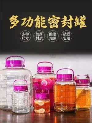 养生泡菜罐小号密封瓶蜂蜜ins手提中药材展示玻璃罐专用储存透明