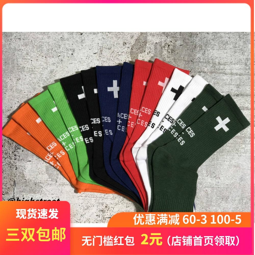 满3元可用2元优惠券PF袜子 Pala+faces socks 余文乐同款男女情侣街头潮流运动袜子