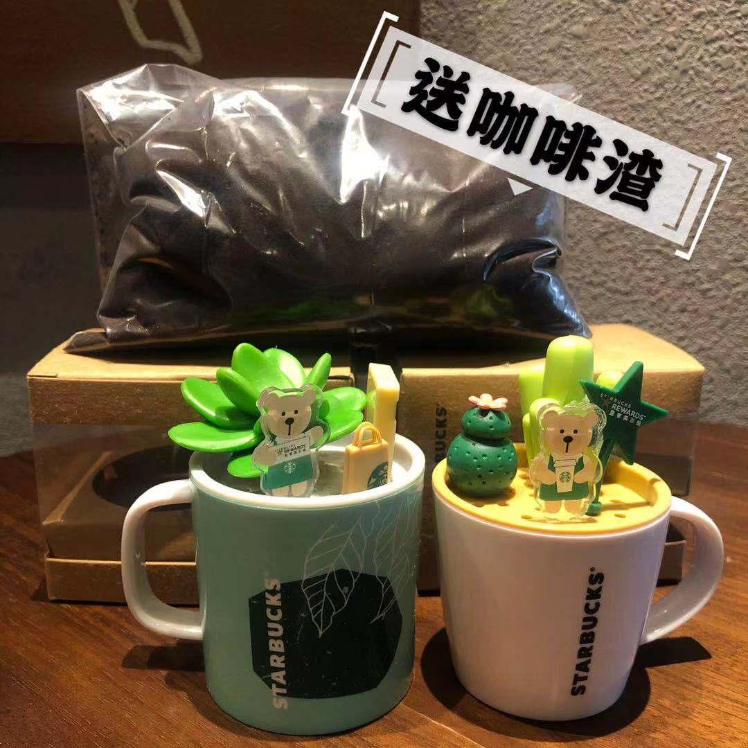 Коллекции на тему Starbucks Артикул 604204116240