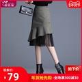 一步长裙女式格子半截高腰半身裙