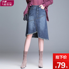 Denim half-length long skirt 2018 new autumn half skirt female bag skirt irregular skirt winter skirt fashion
