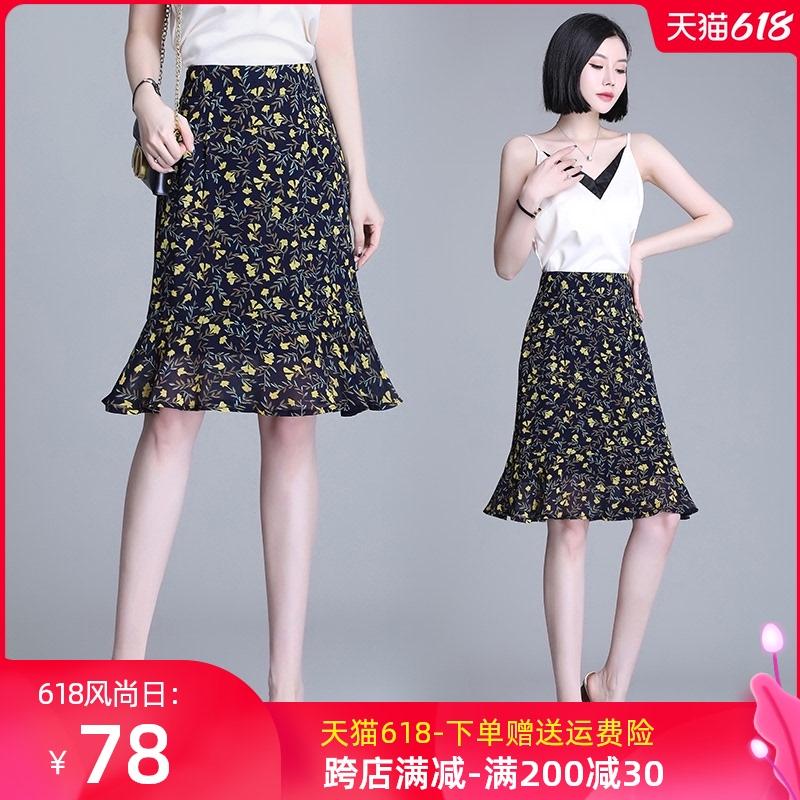 雪纺夏季子女夏一步鱼尾2021包臀裙