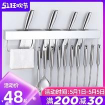 简约用品厨房家用壁挂式不锈钢刃座304简易刃架小型厨房用品