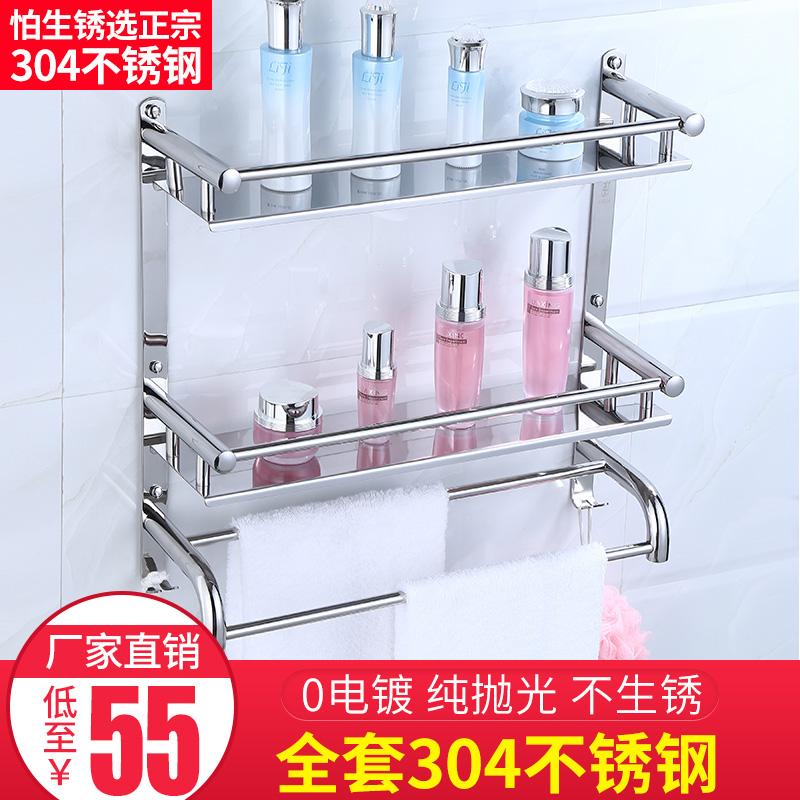 Полки и аксессуары для ванной Артикул 520560718025