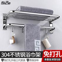 架子厕所面巾挂勾挂架毛巾架免打孔卫生间挂钩挂洗脸帕子凉毛巾
