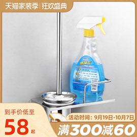 正山马桶刷厕所刷架子304不锈钢卫生间置物架玻璃杯磨砂刷头套装