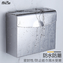 304 Stainless Steel toilet paper towel box toilet toilet carton toilet paper rack Square paper towel rack wipe hand carton square paper