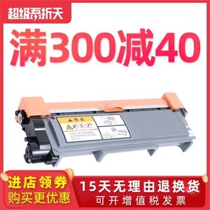 皓景适用 富士施乐P225d粉盒P225db M225Z P228 P265dw m268dw P268d DocuPrint m228fb墨粉盒 CT202330硒鼓