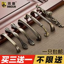 欧式青古铜拉手中式抽屉橱柜鞋柜子衣柜门小把手现代简约单孔美式