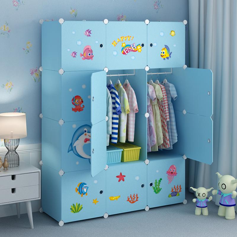 简易儿童衣柜卡通简约现代婴儿宝宝小衣橱经济型组合塑料收纳柜子