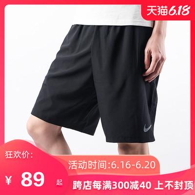 NIKE耐克短褲男夏季梭織健身籃球褲足球跑步運動訓練五分褲927527