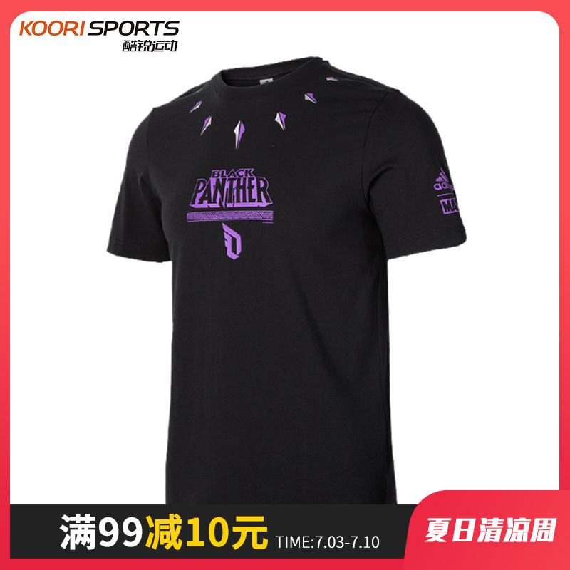 Adidas阿迪达斯短袖男19夏新款篮球T恤黑豹联名利拉德半袖FM2811