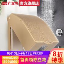 位防水盒防溅盒3型开关盖插座罩浴室连体三86透明卫生间厨房