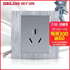 德力西开关插座拉丝银空调热水器银色三孔16A墙壁开关插座面板