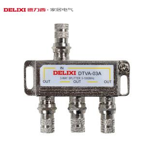 德力西开关插座 电工配件 一分三电视分配器分支器 DTVA-03价格
