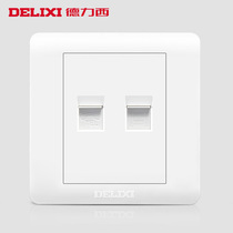DELIXI switch SOCKET switch Socket panel telephone network socket telephone + computer socket
