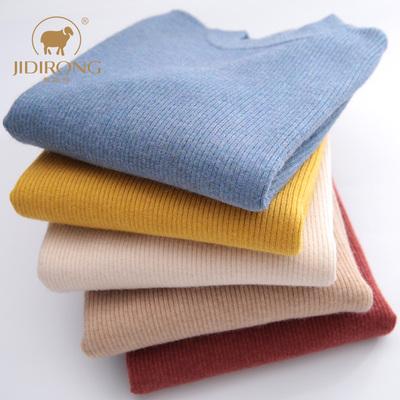 兒童羊毛衫中厚 圓領男童高領毛衣 女童彈力針織衫 冬季毛線衫棉
