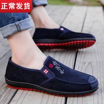 男鞋新款2020韩版春百搭休闲鞋子透气男士潮帆布老北京布鞋豆豆鞋