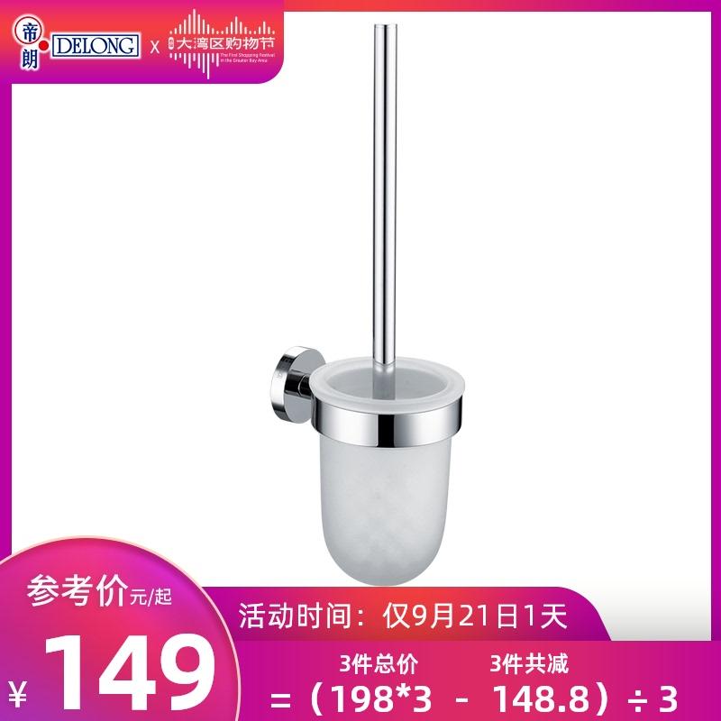 Туалетные щетки Артикул 8993436726