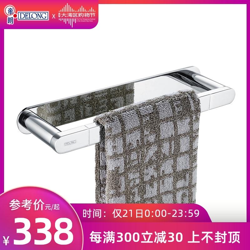 Кольцо вешалка для полотенца Артикул 10923628752
