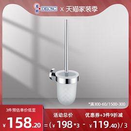 帝朗全铜马桶刷杯架厕所免打孔玻璃杯厕刷架卫生间放马桶刷的杯子