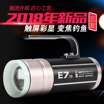 Three Friends night fishing lamp Xenon lamp Blu-ray fishing lamp Ultra bright strong light 1000 double light flashlight table fishing High power