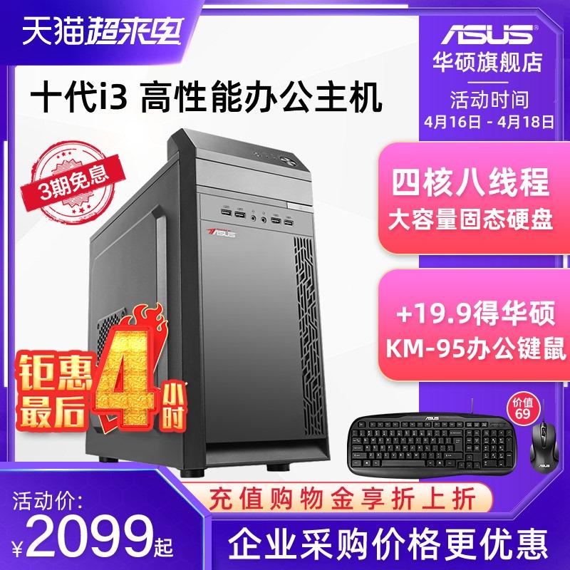 Компьютеры / Вычислительная электроника Артикул 610867599664
