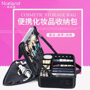 化妆包女便携大号大容量多层专业手提美甲纹绣化妆品收纳工具箱