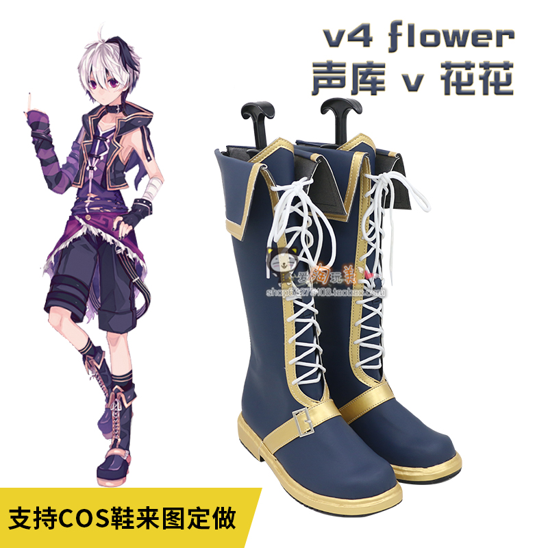 Vocaloid4 V4 flower sound library V Huahua Cosplay shoes