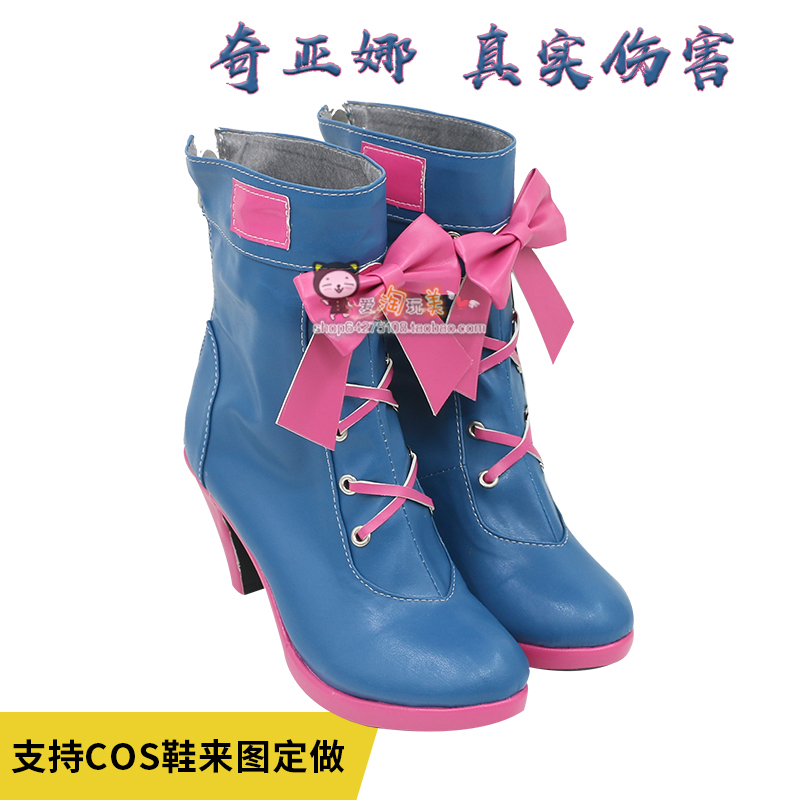 Chiana Cosplay shoes customized new cos shoes