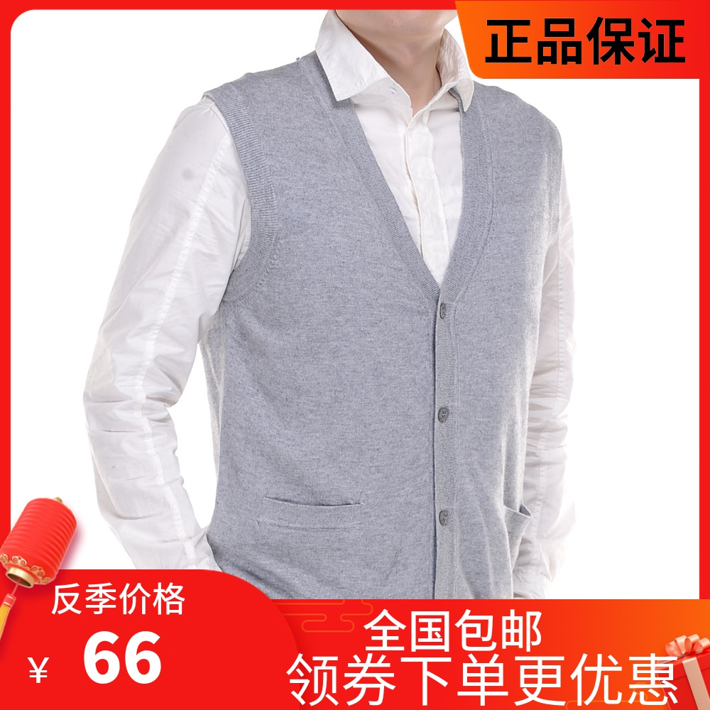 Spring and autumn middle-aged and elderly thin waistcoat mens open body sweater dad cashmere waistcoat sweater vest sweater large