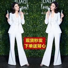 明星同款时尚西装套装女2018秋冬新款白色小西服外套喇叭裤两件套