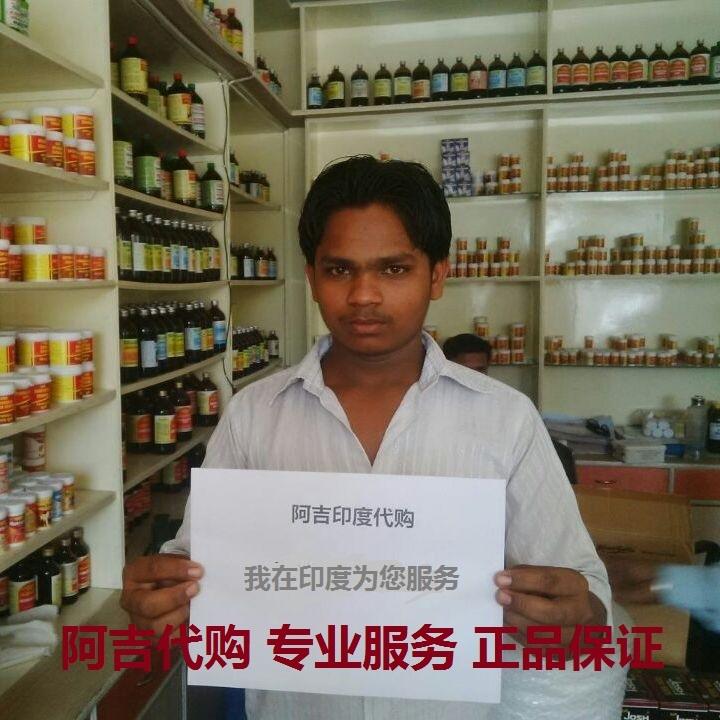 Штатный оригинал Ложная оплата трех индийских продуктов ремесел поколение покупка