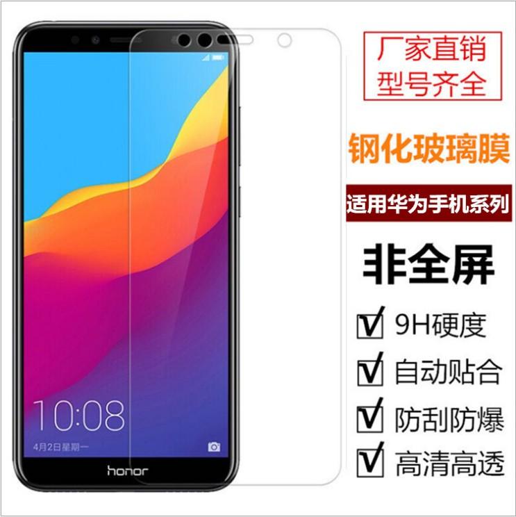 適用ファーウェイMATE 7 8 9 10 PRO鋼化膜NOVA 2 P 2 S NOVA 3 iE携帯電話のガラスは卸売りを貼ります。