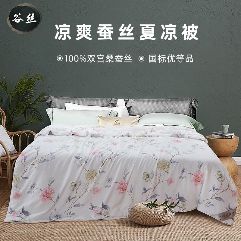 桐乡原产地100%双宫桑蚕丝手工蚕丝被夏凉被空调被