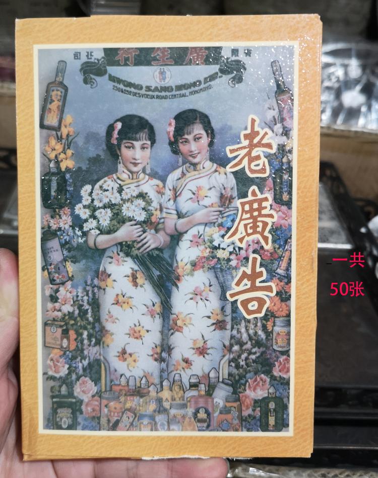 Коллекции китайской партии Артикул 613252596304