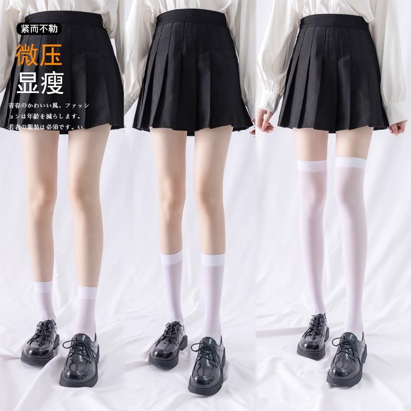 白色小腿袜jk袜子女夏季薄款天鹅绒透明丝袜中筒黑色长筒袜半截袜