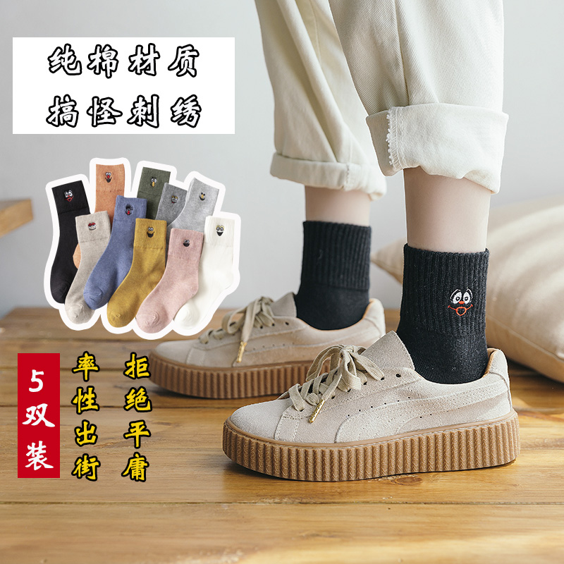 袜子女中筒袜纯棉秋冬季可爱韩国日系ins潮百搭全棉学生中长袜子