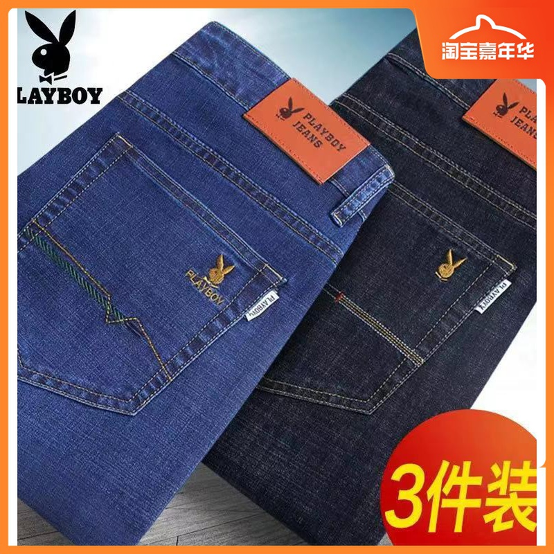 Playboy jeans mens spring and autumn thick elastic straight tube youth loose business casual pants fashion