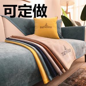沙发垫四季通用布艺防滑北欧简约现代雪尼尔坐垫皮沙发套罩巾定做